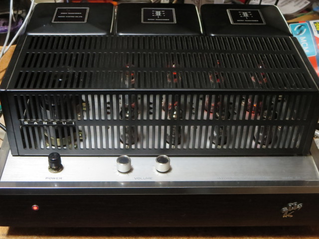 BA202 with protective cage installed.  Probably the biggest little 11 wpc amp ever made.